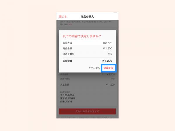 temp購入するiphone7