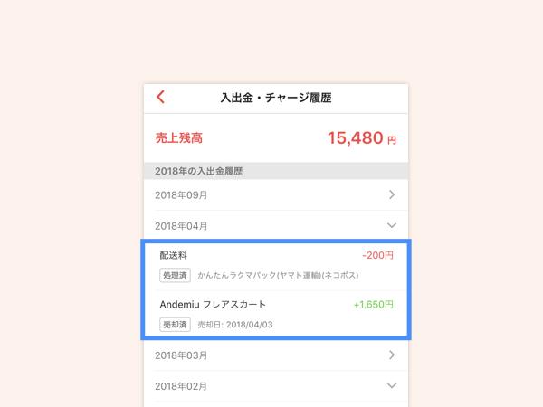 190106_tokumei.002