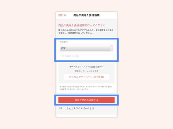 190106_tokumei.005