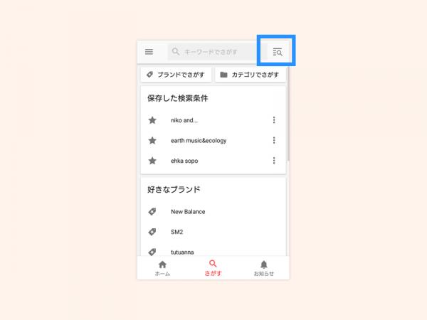 20404_syosai1