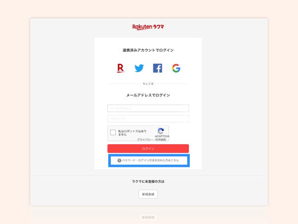 Web版 ④.001