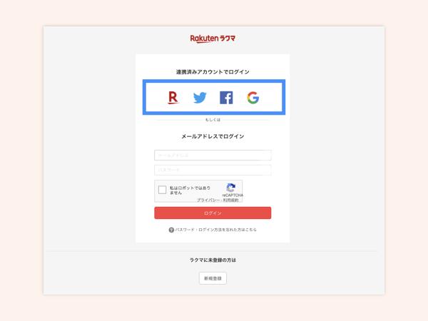 Web版 ②.001