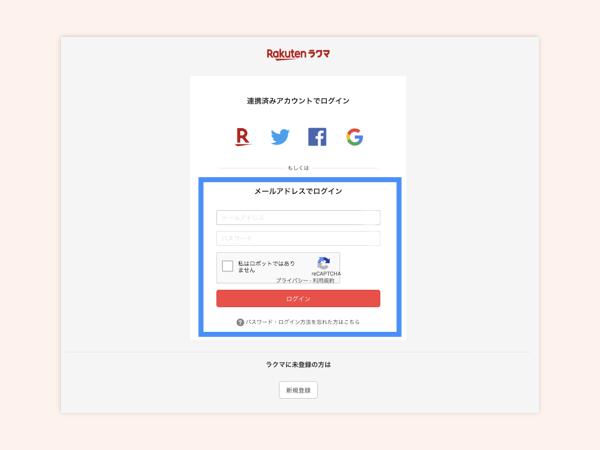 Web版 ③.001
