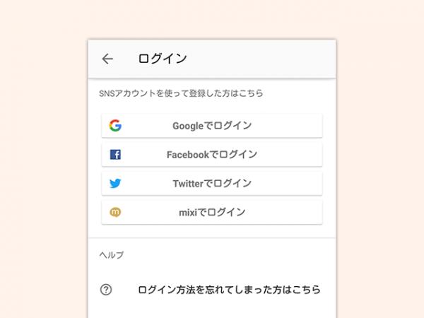 a_log_in_3_1