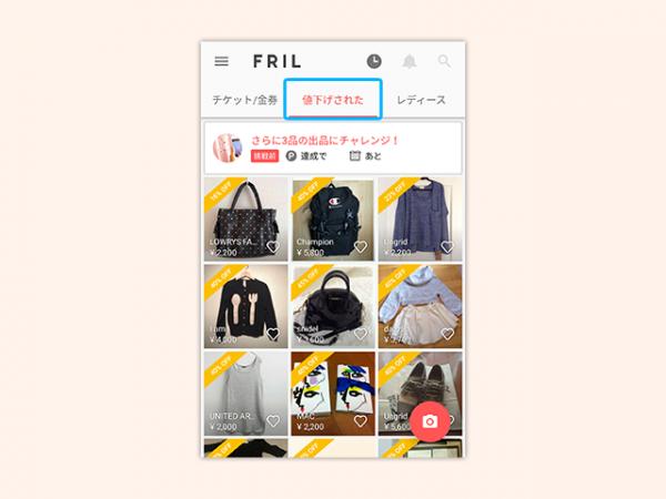 a_search_1