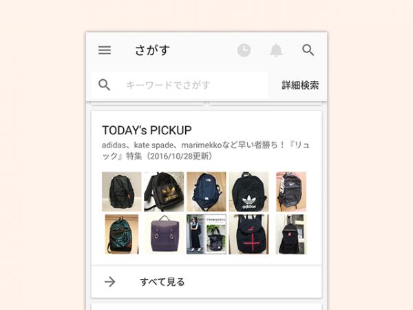 a_search_10_1