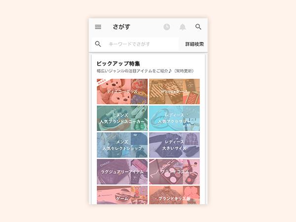 a_search_10_3-600x450