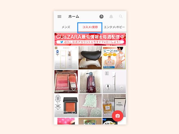 a_search_4-600x450