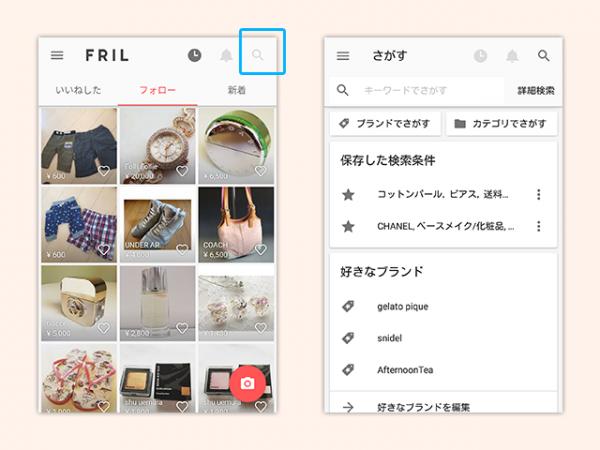 a_search_5