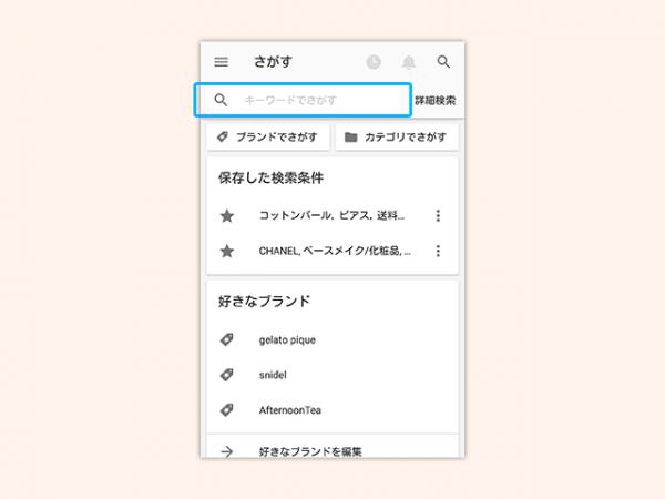 a_search_6_1