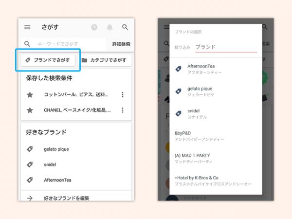a_search_7_1