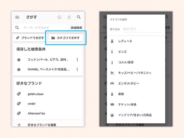 a_search_8