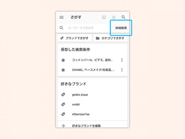 a_search_9_1
