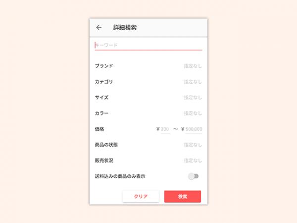 a_search_9_2