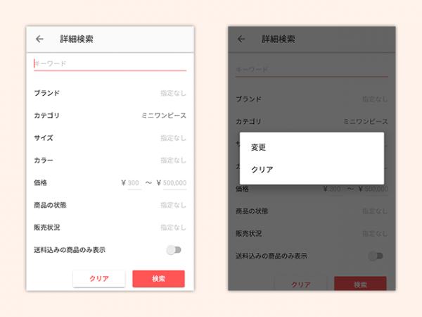 a_search_9_3