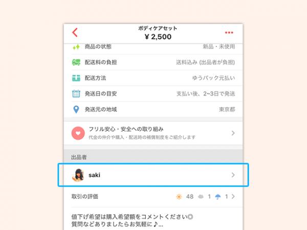 i_follow_1