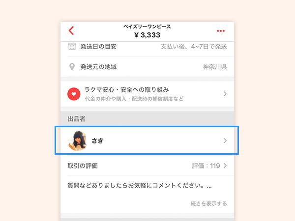i_follow_1-600x450