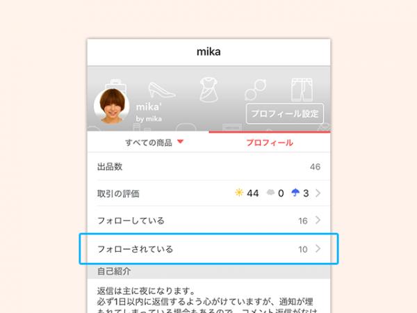 i_follow_3