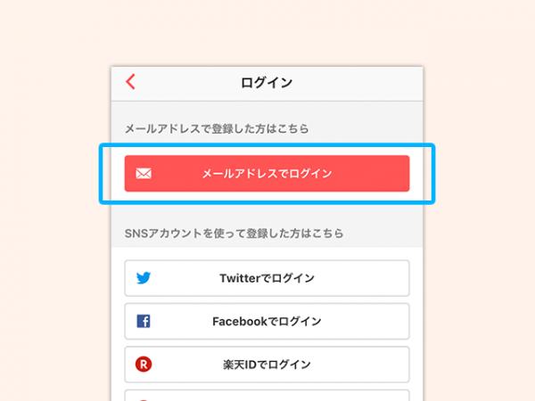 i_log_in_2_1