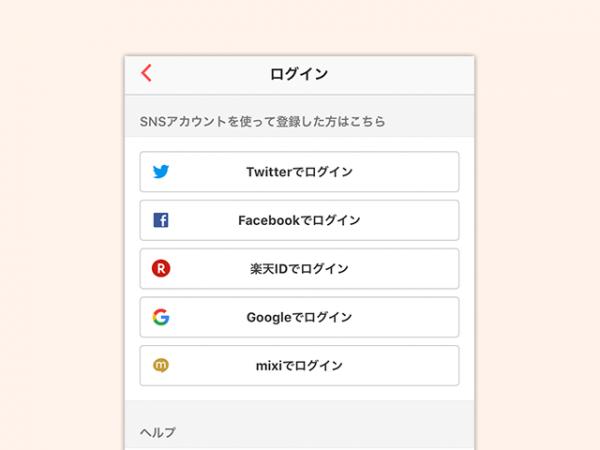 i_log_in_3_1