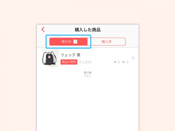 i_receipt_1