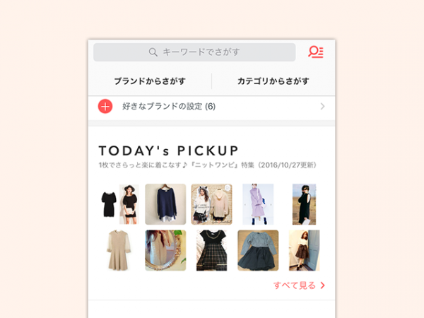 i_search_10_1