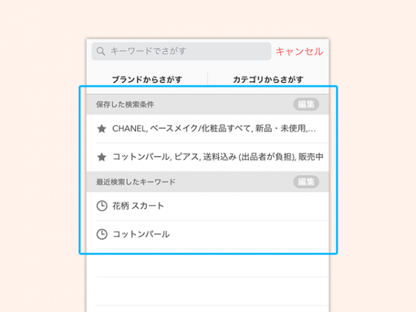 i_search_6_2