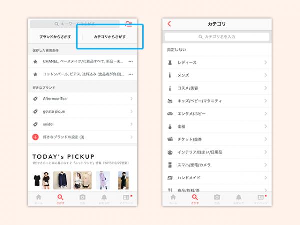 i_search_8