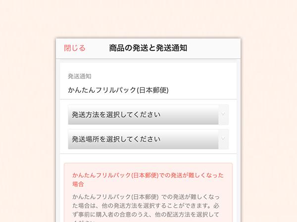 jp_2_12