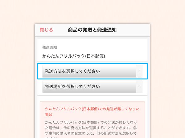 jp_2_24