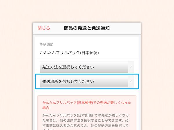 jp_2_34