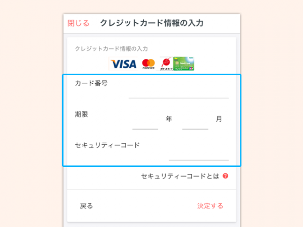 payment_credit_2