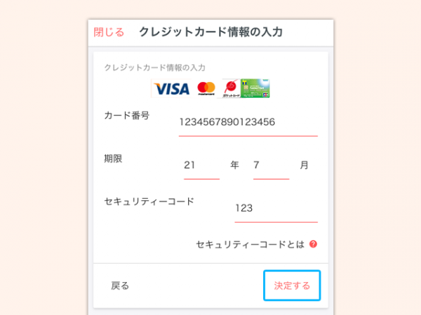 payment_credit_3