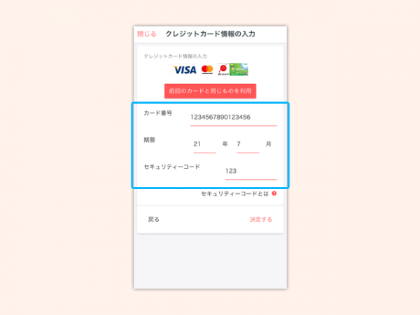 payment_credit_8