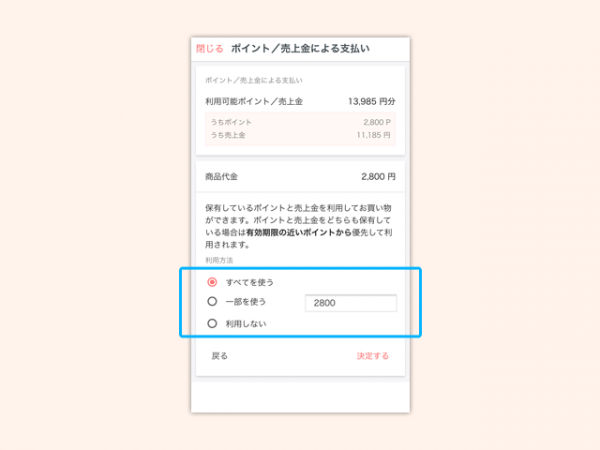 payment_point_2_2