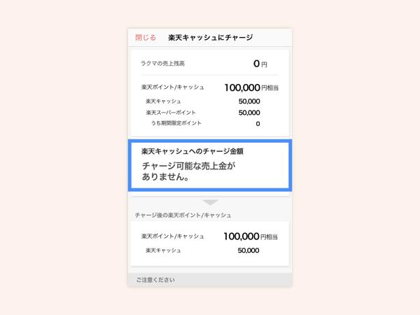 rcash_i_error.004
