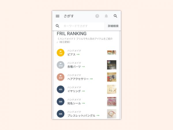 search_10_2