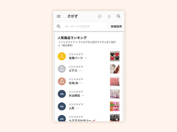 search_10_21-600x450