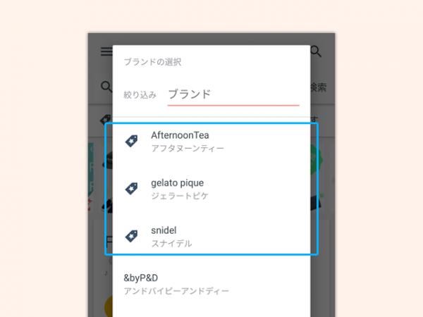 search_6_2