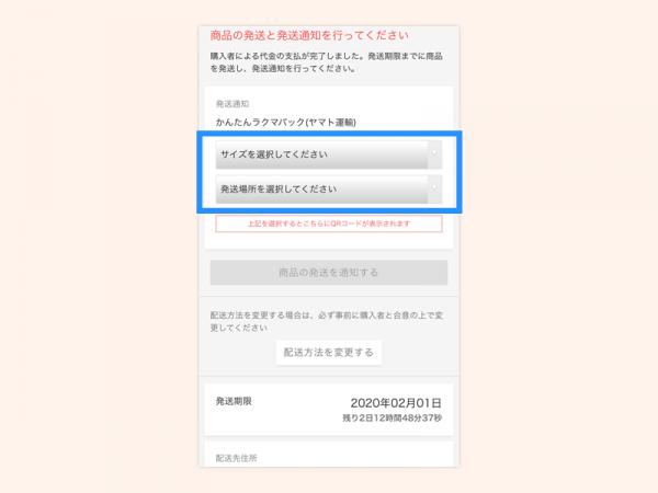 step2-2