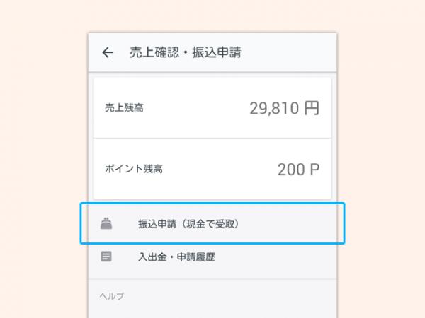 transfer_2_a