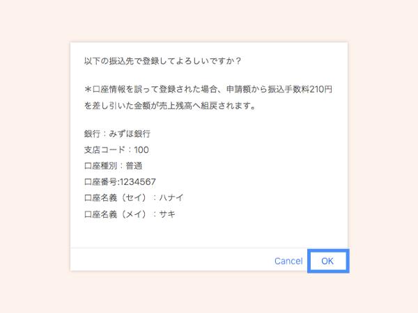 w_transfer_180710.006