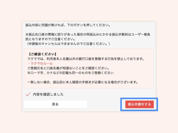 w_transfer_180710.008