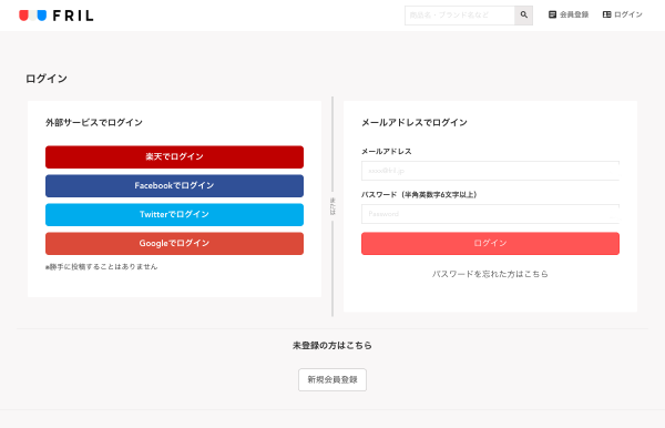web_login_01