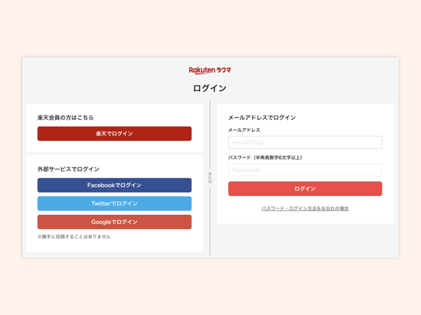 web_login_180710_002