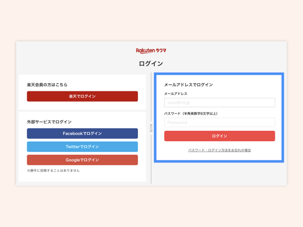 web_login_180710_004
