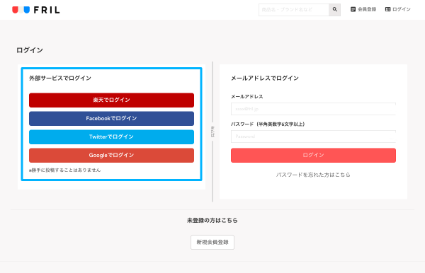 web_login_600x366