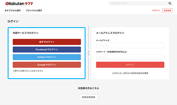 web_login_600x3662